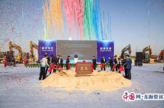 总投资956个亿:江苏常州高新区确定年度重点实施项目171个其中省级重点项目5个