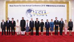 博鳌亚洲论坛:亚洲国家应更坚定站在一起