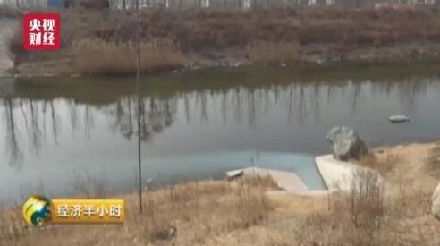 河南内黄百亿园区污染 当地调查组进驻事发地开展调查