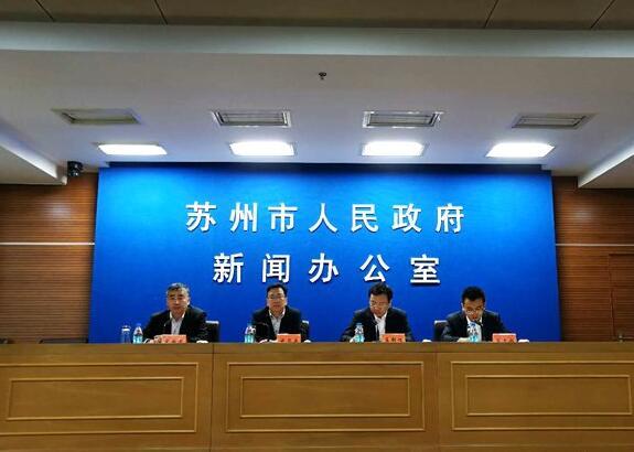 江苏知识产权运营交易中心系统上线