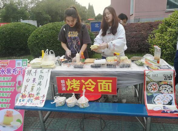 江科大举办学生美食文化节