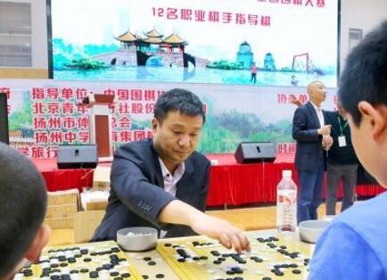 全国围棋大赛在扬州落幕