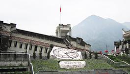 汶川地震十周年:新生的力量