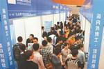 """南京""""留交会""""开幕!海内外人才31个创业项目现场PK"""