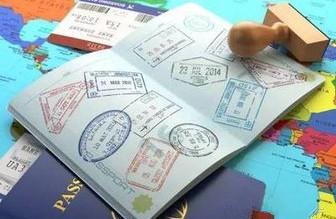 有关护照的这些小事要注意