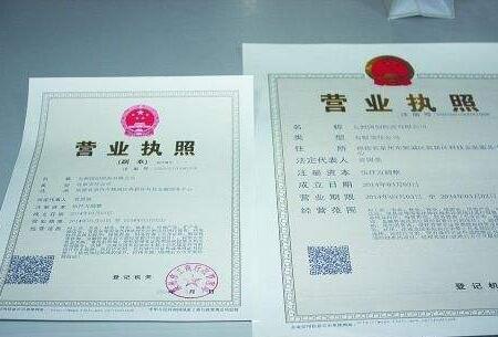 连云港问责东海市场监管局搭车收费问题