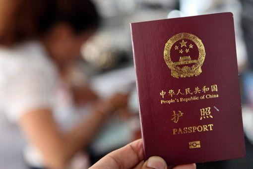 护照遗失损坏怎么办?