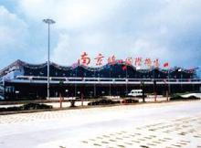 南京禄口机场添新航线 南京可直飞莫斯科
