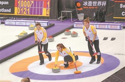 首届冰壶世界杯苏州开赛