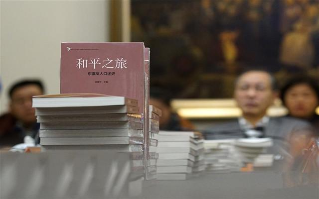 一批反映南京大屠杀历史的新书首发
