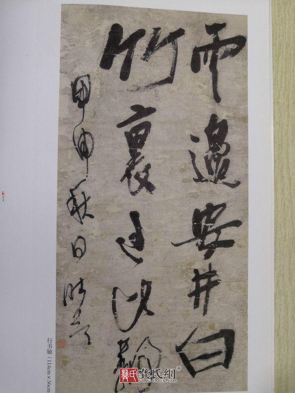 清代著名书画家龚有融陵墓申遗及学术研讨会在渝举行
