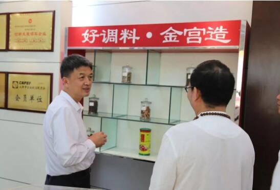 温江区区长马烈红率队深入金宫味业开展走访调研活动