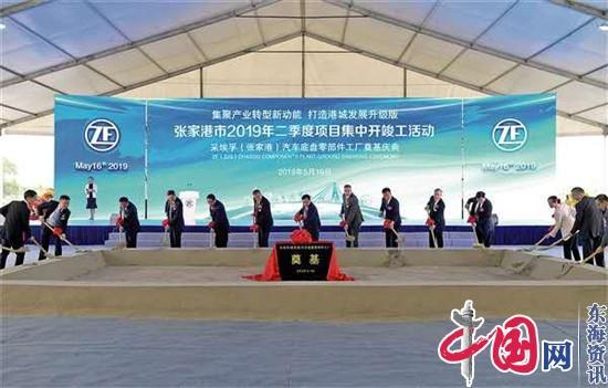 """张家港:重大项目集聚高质量发展""""新动能"""""""