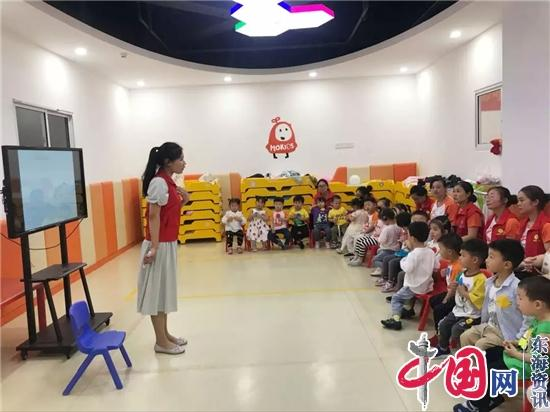 海安市第一实验幼儿园文明实践志愿者走进早教机构开展多彩志愿服务