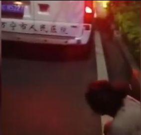 网传海南万宁市人民医院将转院患者丢弃路边院方:涉事人已停职