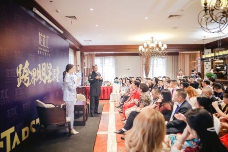 第二届龙光汇跨界明星之旅再启程:明星导师、新颖综艺助力创业者