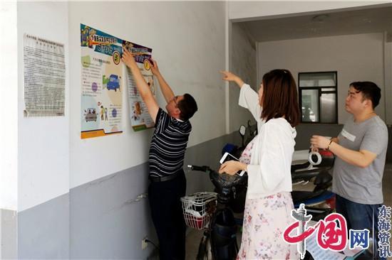 靖江公路站積極開展安全生產月活動