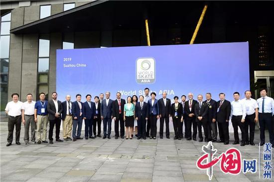 2019年亚轮联中委会会议在苏州召开