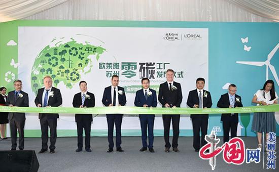 """太阳能、风能、生物质能多能互补 苏州工业园区诞生苏州首个""""零碳工厂"""""""