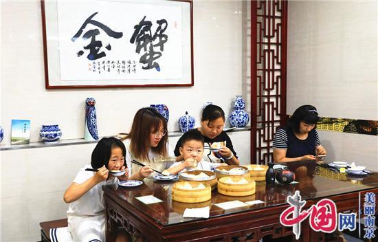 南京人心上中的美食:闻名遐迩的苏亦铭汤包(一)