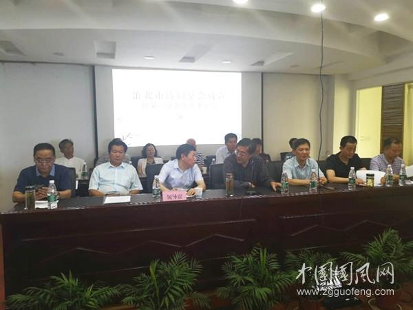 淮北市诗词学会成立大会暨第一次会员代表大会圆满落幕