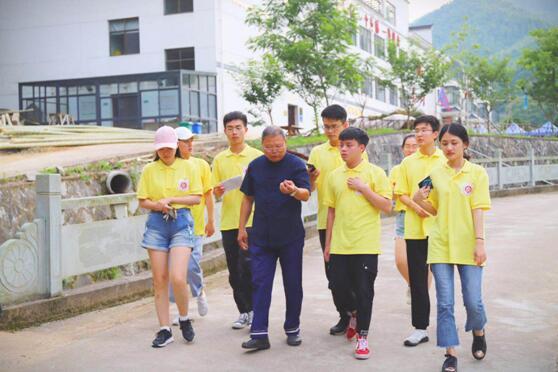 暑期实践忙工业大学人文学院赴沐尘畲族乡调研乡村经济发展