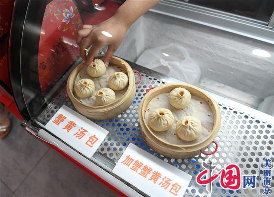 南京老字号:名闻遐迩的苏亦铭蟹黄灌汤包