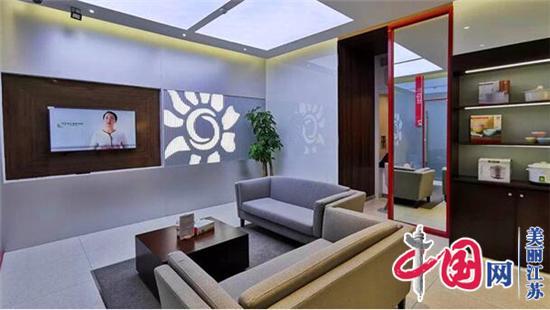 """招商银行苏州分行3.0网点投入运营 """"科技+生活""""重塑金融生活"""