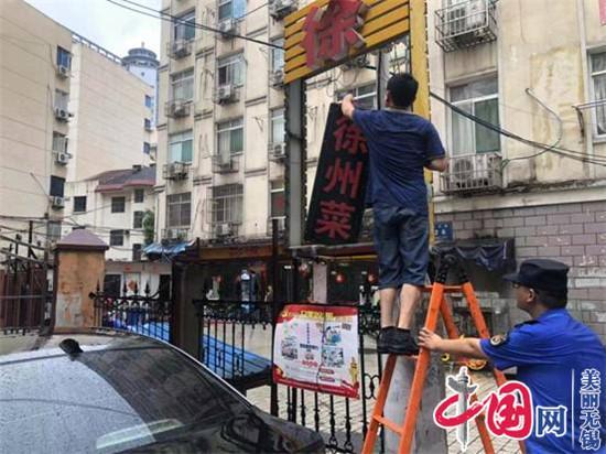 """""""利奇马""""将袭无锡 梁溪城管严阵以待"""