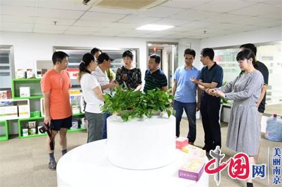 水韵江苏摄影团摄影小分队走进南农食品集团(之五) 钟山脚下的益生家园