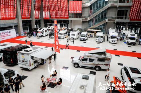 首届南昌汽车房车展将于九月下旬召开