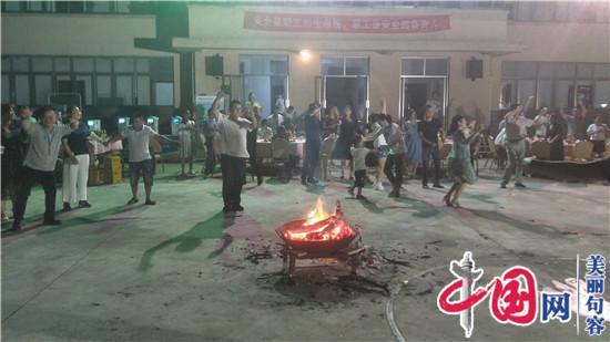 天鹿源大酒店成功举办首届烧烤篝火晚会