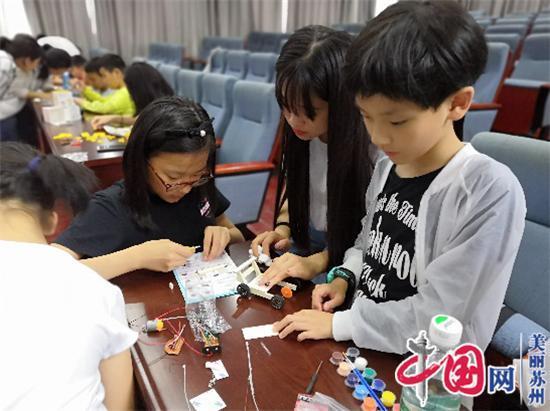 培养科技自信,塑造阳光少年——苏科大电子学院开展科普夏令营活动