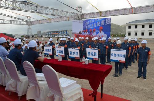 中铁建电气化局乐清湾项目开展高处坠落应急演练