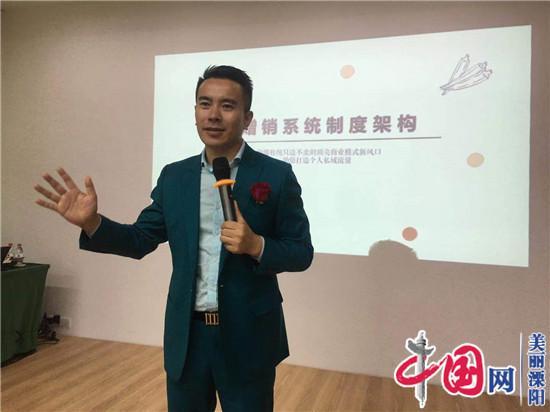 """小秋葵大产业 溧阳""""秋葵姐姐""""养生产品面市"""