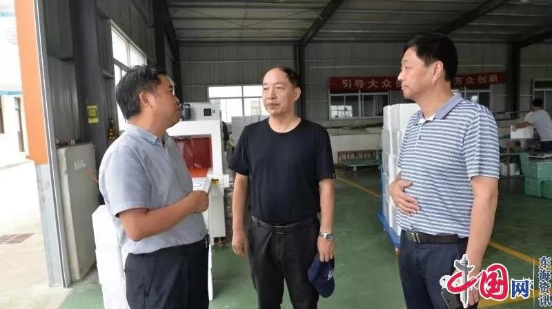 """江苏开放大学领导来永丰""""学习苑""""调研考核"""