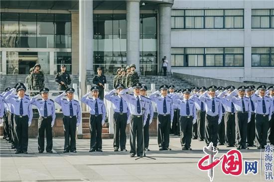 兴化市公安局隆重召开国庆安保决战誓师大会