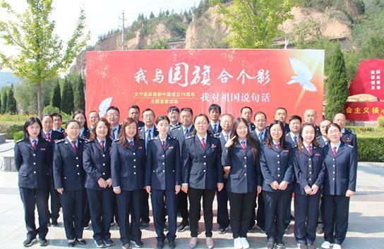 国家税务总局大宁县税务局开展庆国庆系列活动