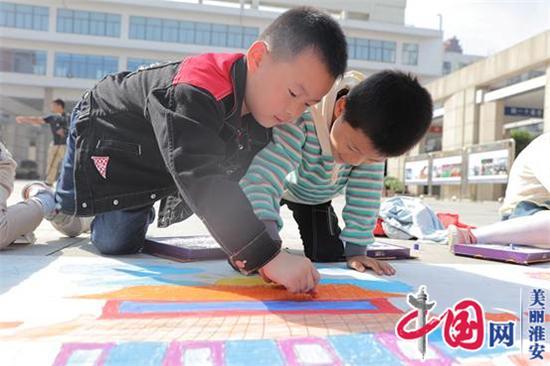 江苏淮安:七千红军娃共绘中国梦献礼祖国七十华诞