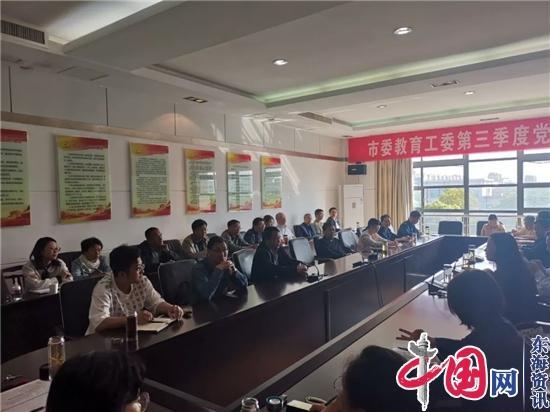 向教研要质量 以教研促发展——兴化市教育局领导与研训员座谈教研工作