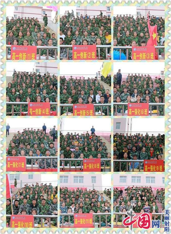 燃烧生命激情,绽放青春风采——射阳县高级中学圆满举行第十届秋季田径运动会