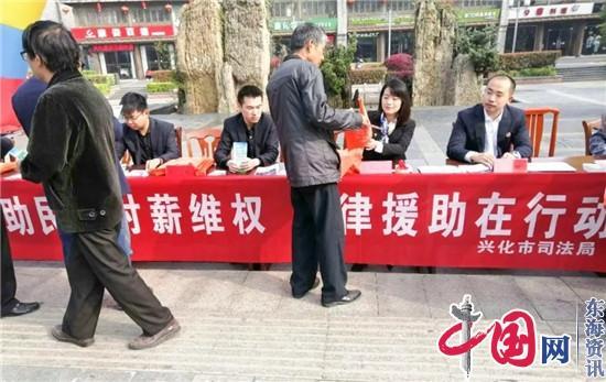 興化司法:農民工追討欠薪,可申請法律援助