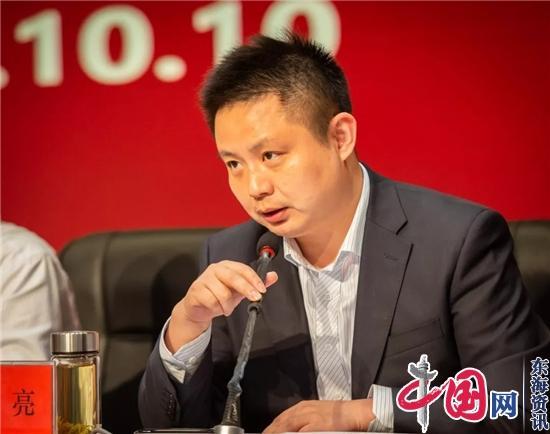 兴化农商银行召开四季度经营工作会议