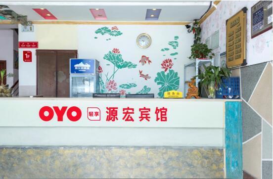 從1.0到2.0不離不棄,無錫一酒店與OYO酒店共謀發展