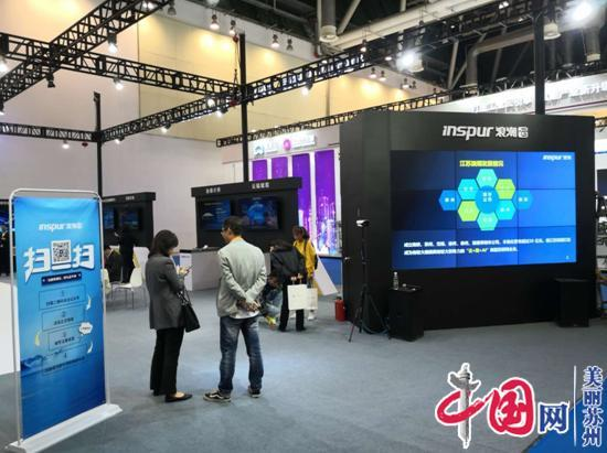 第十八届中国苏州电博会隆重开幕