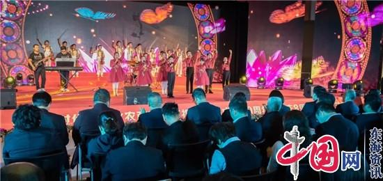 兴化农商银行举办庆祝新中国成立70周年暨行庆8周年员工文艺汇演