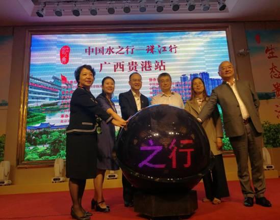 中國水之行──廣西行活動成功舉
