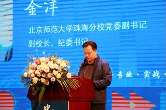 第五届中国研学旅行论坛举办
