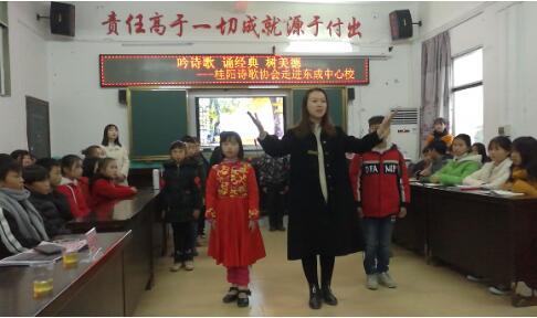 """湖南桂阳:""""吟诗歌、诵经典、树美德""""进校园活动有声色"""