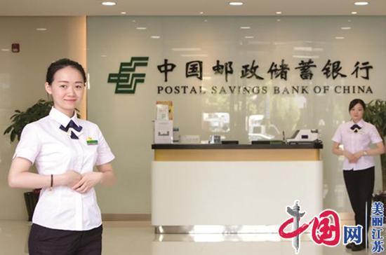 邮储银行:商业银行联手互联网企业
